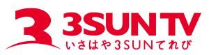 3SUN TV